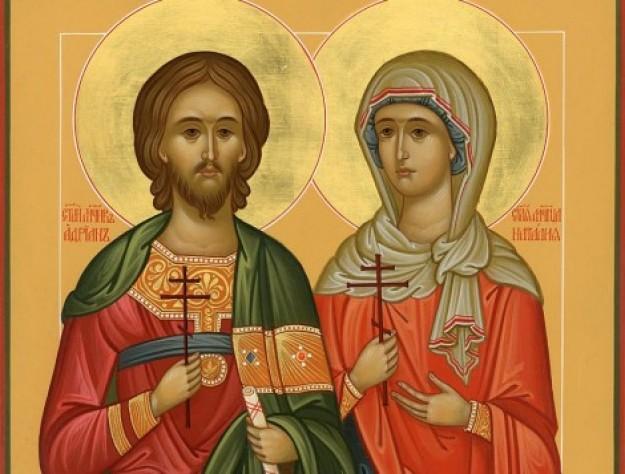 Резултат с изображение за Св. мъченици Адриан и Наталия